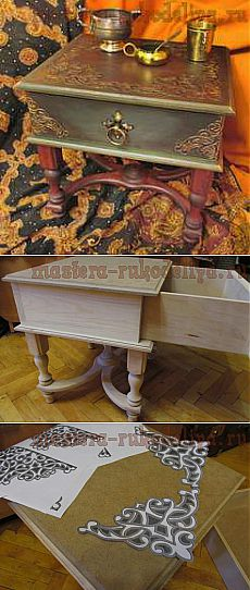 """Masters of needlework - needlework for the house. Free master classes, a photo and video lessons - the Master class in a decoupage on a tree: """"а-ля Марокко&quot little table curbstone;"""