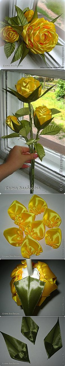 Flowers from tapes. YELLOW ROSE.